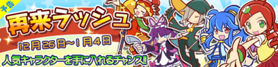 anv_151226_1_banner_official_pre_00.png