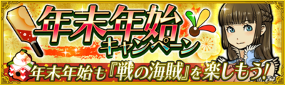 info_banner_0097.png