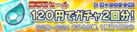 stone_sale_170520_official.png